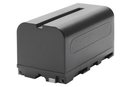 Atomos Battery 5200mAh