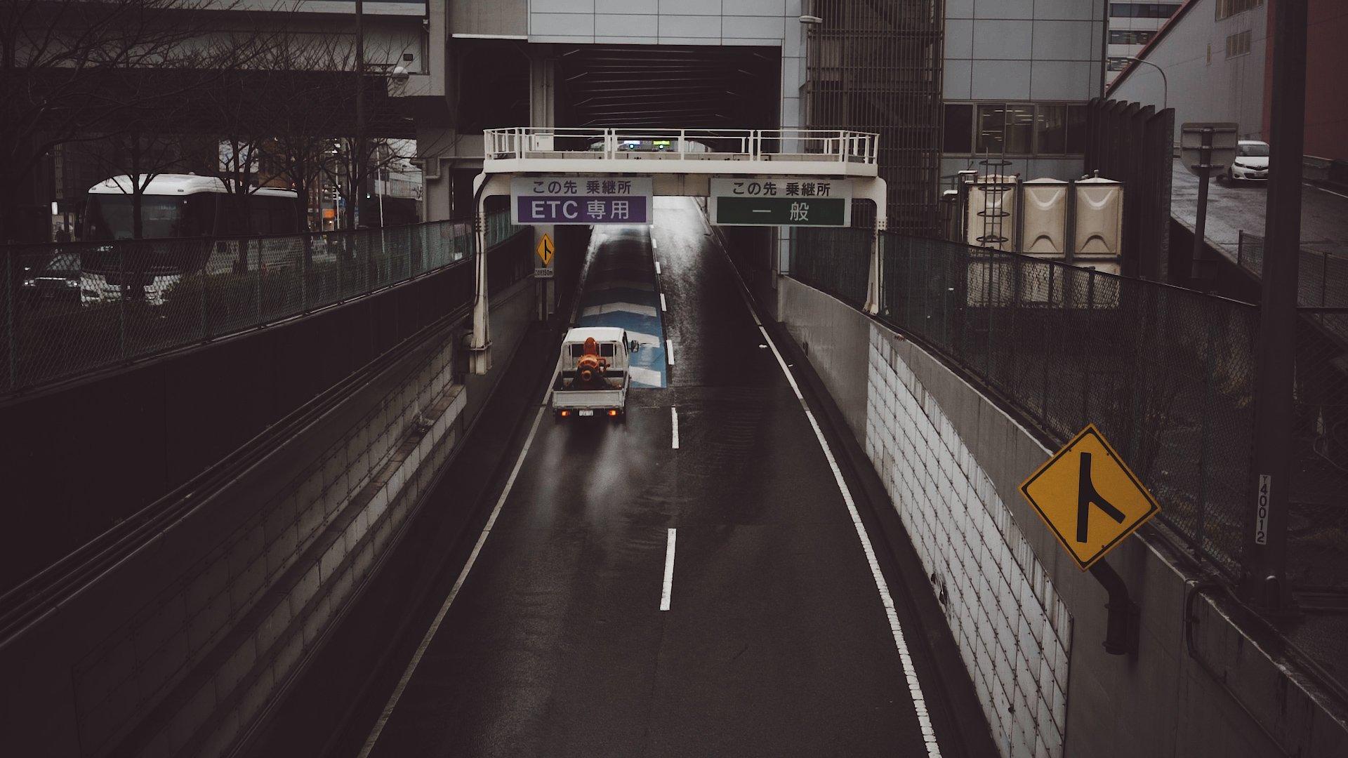 Tokyo Rain Cine Scenes Bridge over Road