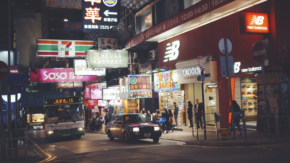 Central Hong Kong at Night Still from the Hong Kong Jelly Journeys Montage